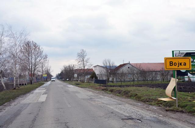 В. Фифа/Село Војка