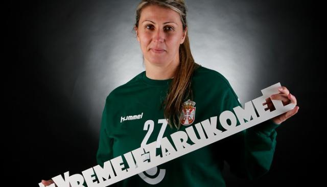 tomasevic_katarina