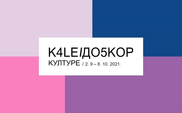 Kaleidoskop kulture 2021