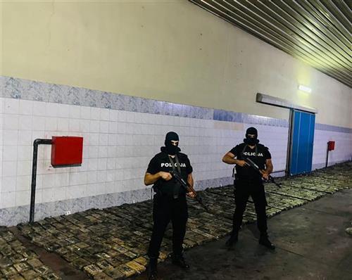 policija cg