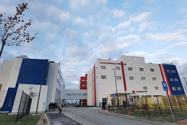 kovid bolnica miseluk, dnevnik.rs