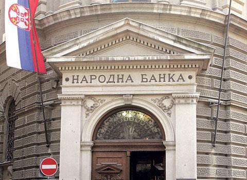 Narodna banka Srbije  Foto: Tanjug/video