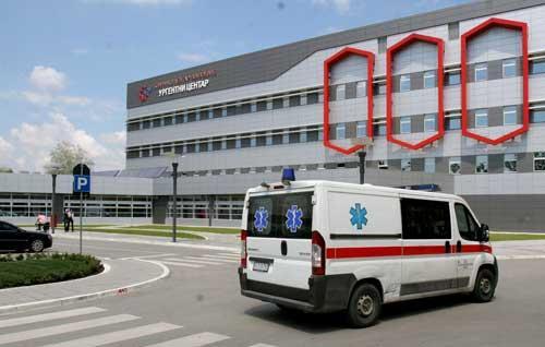 KCV Foto: Dnevnik.rs