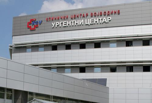 Urgentni centar KCV Foto: Dnevnik.rs