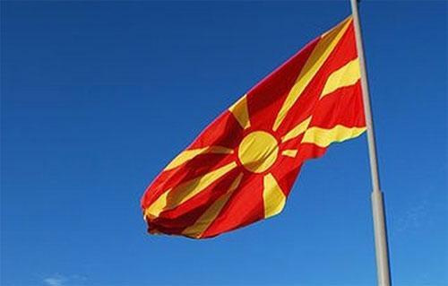 makedonija-zastava, Dnevnik arhiva