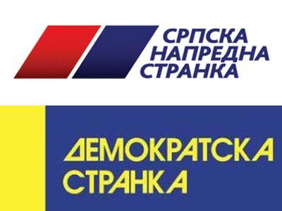 SNS-DS Foro: Dnevnik.rs/ilustracija